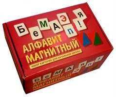 Русский язык и развитие речи