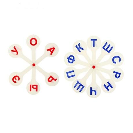 """Касса """"Веер"""",  гласные и согласные буквы - фото 57848"""