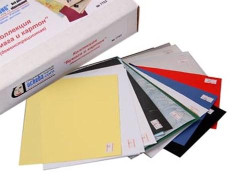 """Коллекция """"Бумага и картон"""" (демонстрационная) - фото 57900"""