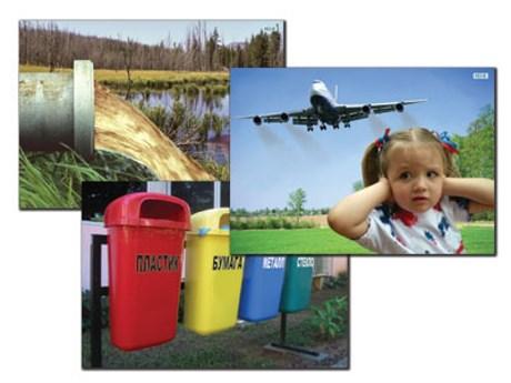 """Модель-аппликация """"Воздействие человека на окружающую среду"""" (ламинированная) - фото 57922"""