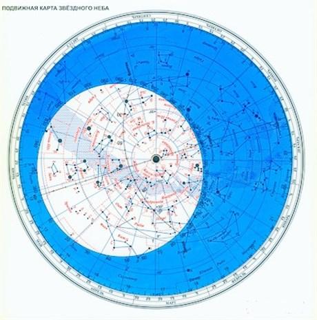Карта звездного неба (подвижная) - фото 58004