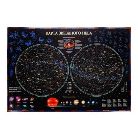 Карта звездного неба/планеты - фото 58015