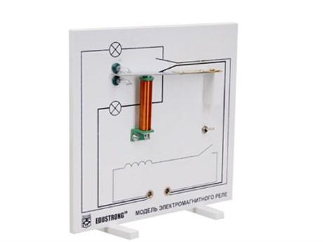 Модель электромагнитного реле (дем.) - фото 58395