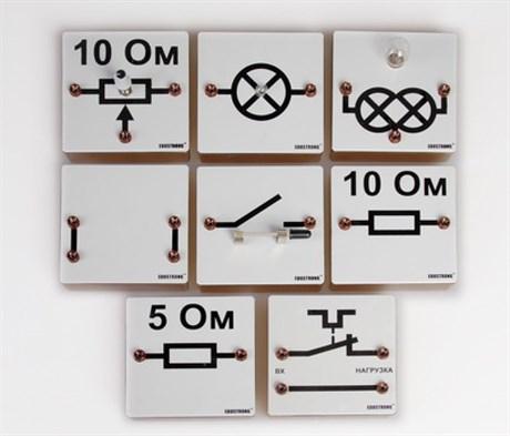"""Набор для демонстраций по физике """"Электричество-1"""" - фото 58430"""