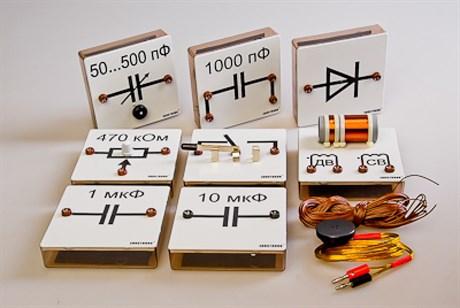 """Набор для демонстраций по физике """"Электричество-3"""" - фото 58432"""