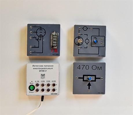 """Набор для демонстраций по физике """"Электричество-4"""" - фото 58433"""