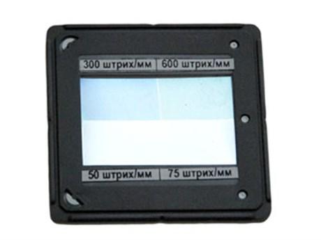 Набор дифракционных решеток (4 шт.) - фото 58508