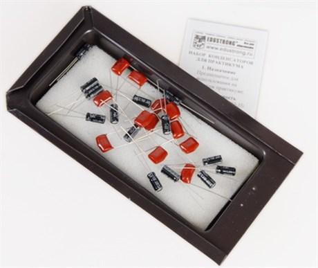 Набор конденсаторов для практикума - фото 58557