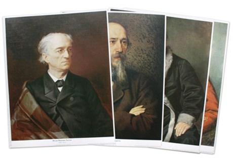 Набор репродукций  «Русские писатели в живописных портретах» - фото 58801
