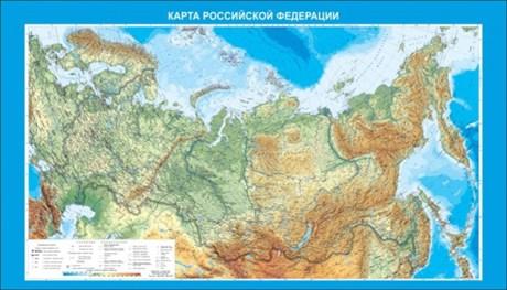 Стенд Карта Российской Федерации - фото 59054