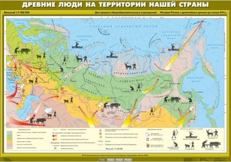 Комплект настенных учебных карт. История России. 6 класс - фото 59196