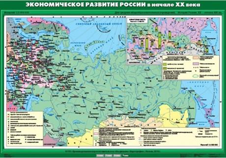 Комплект настенных учебных карт. История России. 9 класс - фото 59199