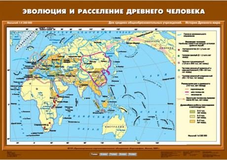 Комплект настенных учебных карт. История Древнего мира. 5 класс - фото 59200