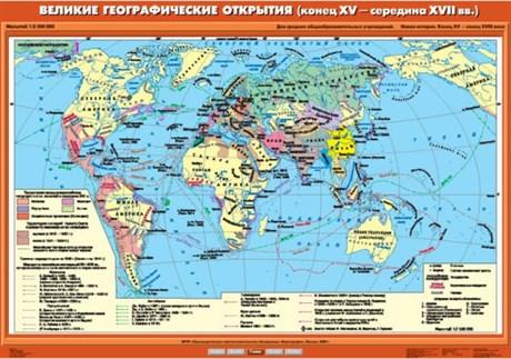 Комплект настенных учебных карт. История Нового времени XVI-XVIII вв. 7 класс - фото 59202