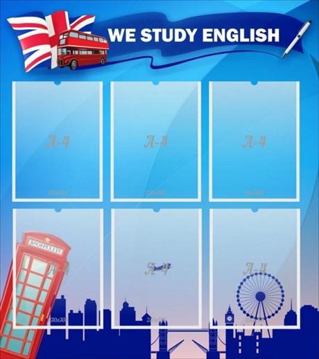 Стенд Изучаем английский - фото 59246