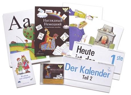 Комбинированное пособие «Наглядный немецкий (Deutsch Visuell)» - фото 59984