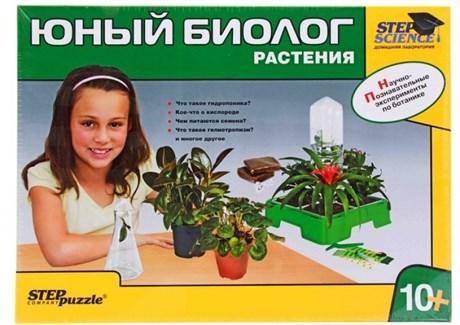 Научный конструктор Юный биолог. Растения - фото 61371