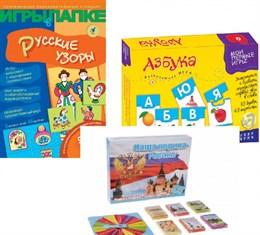 Комплект настольно-печатных игр для подготовительной группы