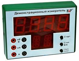 Демонстрационный измерительный прибор универсальный