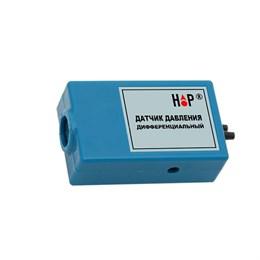 Цифровой датчик давления дифференциальный (200 КПа)