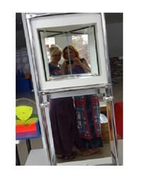 Интерактивный  экспонат «Обратное зеркало»
