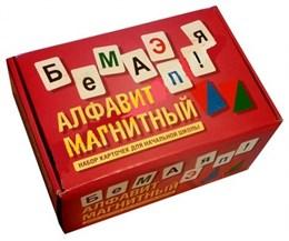 Магнитный алфавит (400 карточек, магнитный)