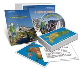 Комбинированное наглядное пособие  «С картой по планете» (География. 1–4 классы)