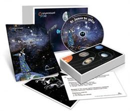 Комбинированное наглядное пособие «От Земли до звезд» ( 1–4 классы)