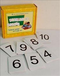Набор цифр от 0 до 10 с магнитным креплением