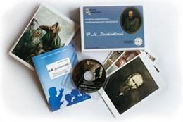 Альбом раздаточного изобразительного материала с электронным приложением «Ф.М. Достоевский»
