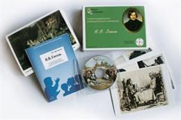 Альбом раздаточного изобразительного материала с электронным приложением «Н.В. Гоголь»