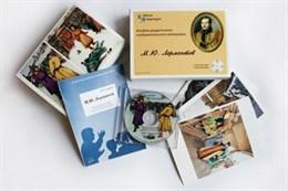 Альбом раздаточного изобразительного материала с электронным приложением «М.Ю. Лермонтов»