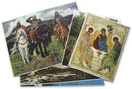 Набор репродукций «Изохрестоматия русской живописи»