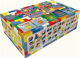 Кубики для всех - Логические кубики (набор из 5-ти вариантов)