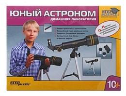 Научный конструктор Юный астроном