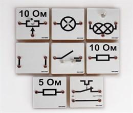"""Набор для демонстраций по физике """"Электричество-1"""""""
