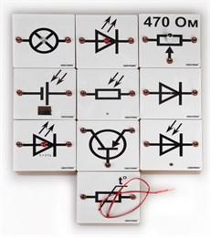 """Набор для демонстраций по физике """"Электричество-2"""""""