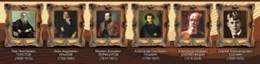 Стенд-лента Великие писатели и поэты №3