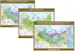 Комплект настенных учебных карт.  География России 8-9 класс