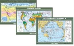 Комплект настенных учебных карт. География материков и океанов 7 класс