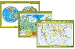 Комплект настенных учебных карт . Начальный курс География 6 класс