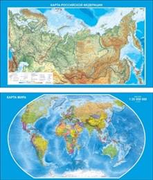 Стенд Карта мира и РФ (двусторонний, магнитный)