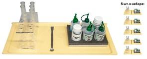 Комплект оборудования для выполнения экспериментальных заданий ОГЭ по химии 2020