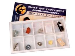 """Коллекция """"Сырье для химической промышленности"""" (раздаточная)"""
