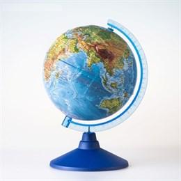Физический рельефный глобус , 210 мм