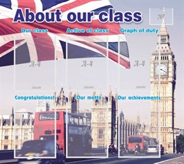 Стенд About our class