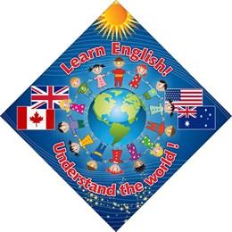 Стенд Изучай английский!