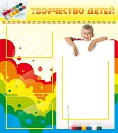 Стенд Творчество детей