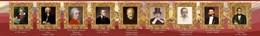 Стенд-лента Великие композиторы и музыканты