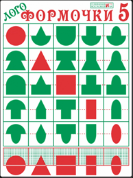 Развивающая игра Логоформочки - 5 (серия эталонные конструкторы)